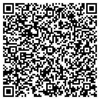 QR-код с контактной информацией организации ВЕСТА