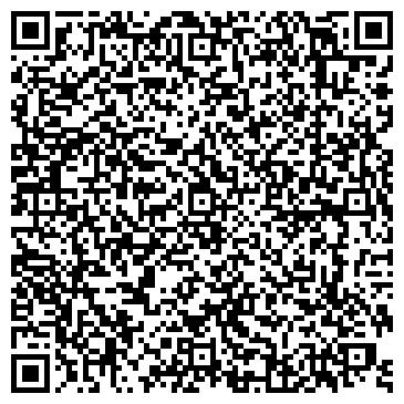 QR-код с контактной информацией организации ВОСТОКГИДРОЭНЕРГОСТРОЙ, ОАО