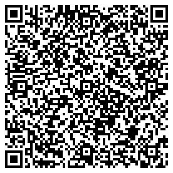 QR-код с контактной информацией организации ГК РОСКОМСТРОЙ