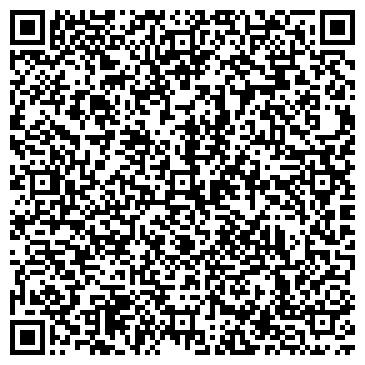 QR-код с контактной информацией организации ООО Х7 Комфорт