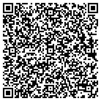 QR-код с контактной информацией организации КАЗЦЕНТРОЙЛ ТОО