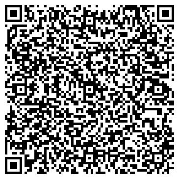 QR-код с контактной информацией организации ООО Ремонт - Экспресс