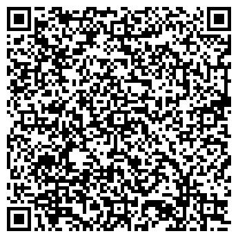 QR-код с контактной информацией организации НИКОЛ-СТРОЙ