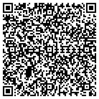 QR-код с контактной информацией организации КОНТИНЕНТ-БИТУМ