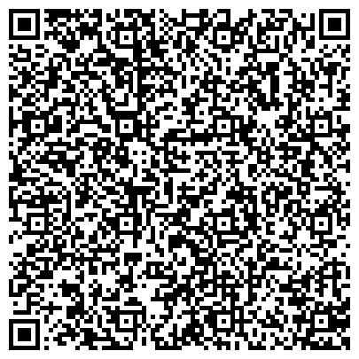 QR-код с контактной информацией организации ООО ПРОИЗВОДСТВЕННО-АРХИТЕКТУРНАЯ МАСТЕРСКАЯ ВИССАРИОНОВА