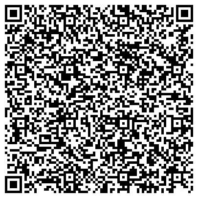 """QR-код с контактной информацией организации ТОО Юридическая компания """"Центр банкротства и реабилитации"""""""