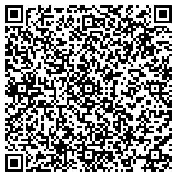 QR-код с контактной информацией организации Химчистка, прачечная
