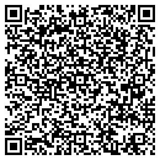 """QR-код с контактной информацией организации ТОО """"Арман ДВН"""""""