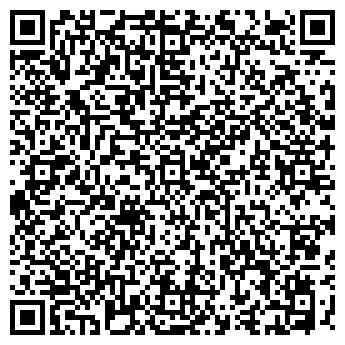 QR-код с контактной информацией организации ООО РУСТОП И КО