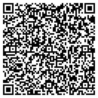 QR-код с контактной информацией организации ООО СМУ-6