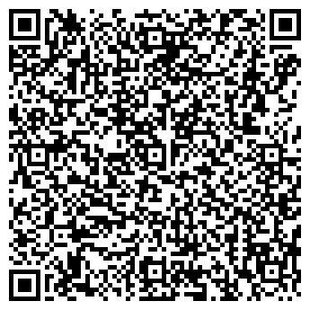 QR-код с контактной информацией организации ООО СТРИМИНВЕСТ ГРУПП
