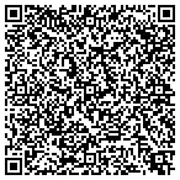 """QR-код с контактной информацией организации ИП Мини Отель """"Аяз"""""""