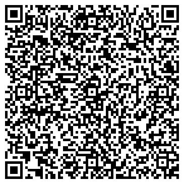 QR-код с контактной информацией организации Legion Motors