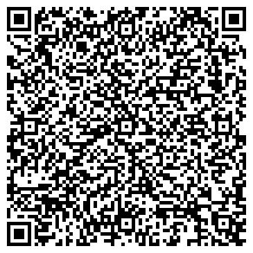 QR-код с контактной информацией организации ООО Строймонтажкомплект