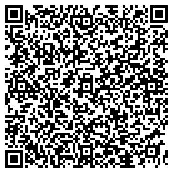 QR-код с контактной информацией организации ЗАО ТЕРМИНАЛ-ТРАНЗИТ