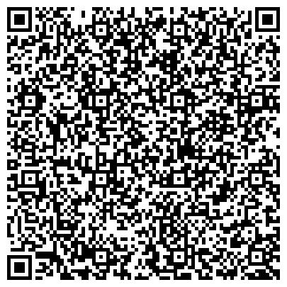 QR-код с контактной информацией организации АО Коллегия профессиональных бухгалтеров и аудиторов