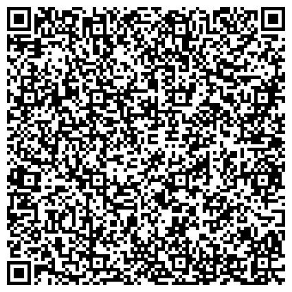 """QR-код с контактной информацией организации ООО Агентство интернет - маркетинга """"Апельсин"""""""