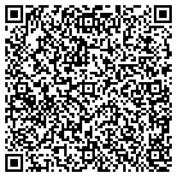 """QR-код с контактной информацией организации ТОО """"СтройПроект KZ"""""""