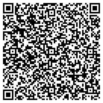 QR-код с контактной информацией организации ЗАВОЛЖСКИЙ ДОМ БЫТА