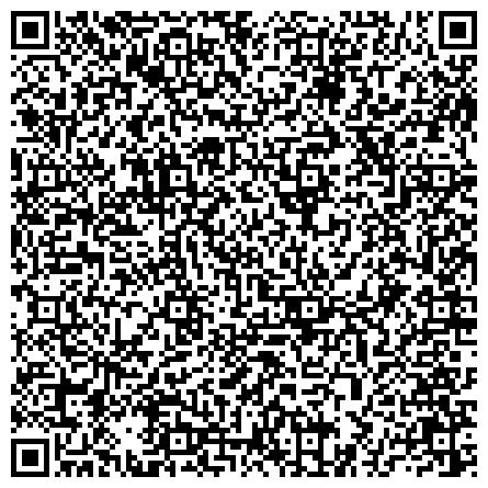 """QR-код с контактной информацией организации НКО (НО) Красноярск """"Обновление"""" Общественная Оргнанизация . Помощь многодетным семьям, детям сиротам в Красноярске"""
