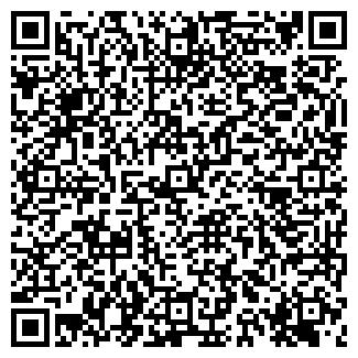 QR-код с контактной информацией организации ЭКОИНКОМ