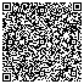 QR-код с контактной информацией организации АЛЬФА ОЙЛ