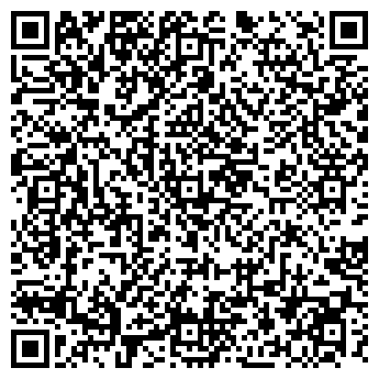 QR-код с контактной информацией организации МС-ЛОГИСТИК