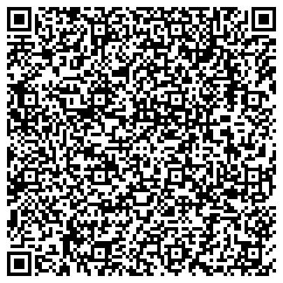 QR-код с контактной информацией организации ОТДЕЛ ГОСУДАРСТВЕННОЙ СТАТИСТИКИ ЮАО Г. МОСКВЫ