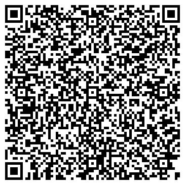QR-код с контактной информацией организации ПЕРВАЯ МОНТАЖНАЯ КОМПАНИЯ