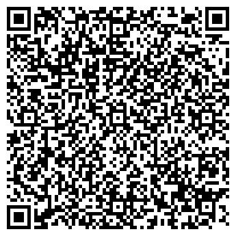 QR-код с контактной информацией организации ИНТЕРСИГНАЛ