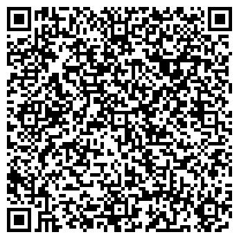 QR-код с контактной информацией организации СООО WestCatering