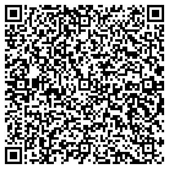 QR-код с контактной информацией организации TOO SKALA GROUP