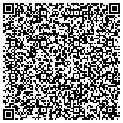 QR-код с контактной информацией организации ООО БЕЛЯВСКАЯ МАРИНА ГЕННАДЬЕВНА