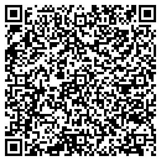 QR-код с контактной информацией организации СКАД НПФ