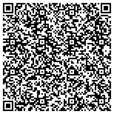 QR-код с контактной информацией организации ИП Мастерская Жумалиева