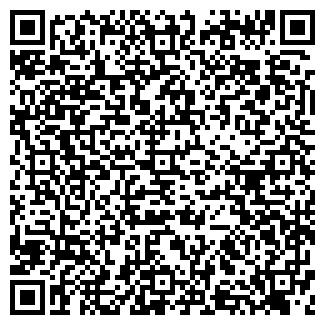 QR-код с контактной информацией организации СЕРВИС-Н