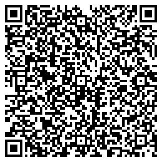 QR-код с контактной информацией организации ООО ОБРЭЙ