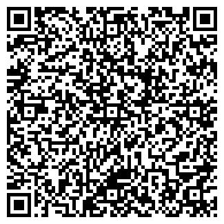 QR-код с контактной информацией организации SIGMASEO