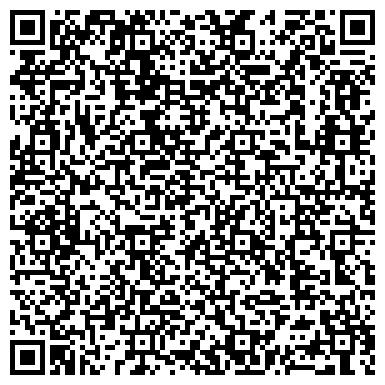 """QR-код с контактной информацией организации ООО Кулинарное кафе """"Щавель"""""""