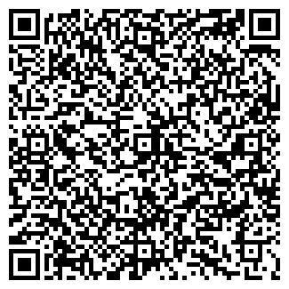QR-код с контактной информацией организации КОЛХОЗ НОВЫЙ ПУТЬ