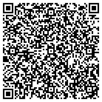 QR-код с контактной информацией организации БОМАР