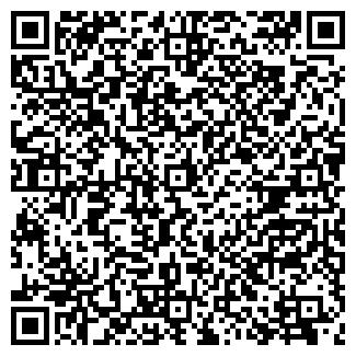 QR-код с контактной информацией организации ФЕЛИЧИТА