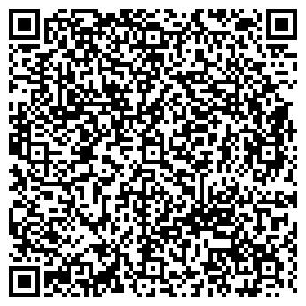 QR-код с контактной информацией организации ООО ЧИСТАЯ ПРАКТИКА