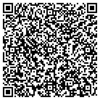 QR-код с контактной информацией организации ОЛЬХА-ДЕКОР