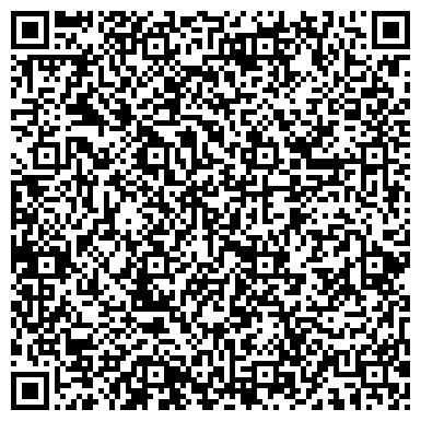 """QR-код с контактной информацией организации ООО Сервисный центр """"Единый центр"""""""