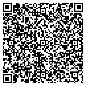 QR-код с контактной информацией организации ANS GROUP