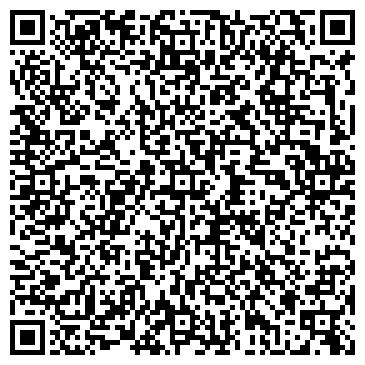 QR-код с контактной информацией организации ОТДЕЛЕНИЕ СВЯЗИ № 639