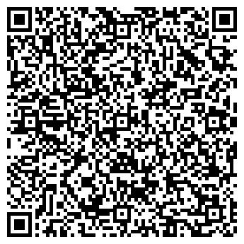 QR-код с контактной информацией организации ООО РЕКЛАМИРикс
