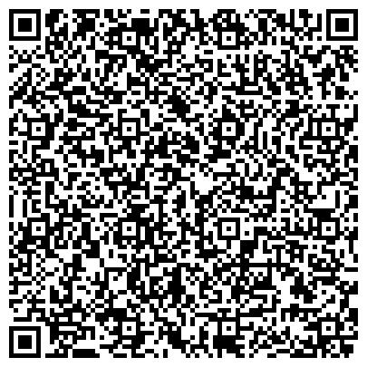 QR-код с контактной информацией организации Адвокат г. Астаны  Бургегулова Н. Д.