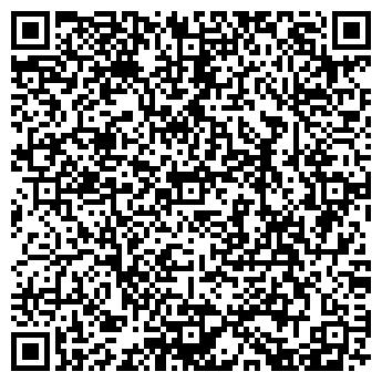 QR-код с контактной информацией организации ЛАРСОН ЦЕНТР
